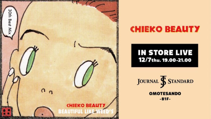 Chieko Beauty活動30周年!Journal Standardで岡崎京子アートワークの限定セット発売&インストアライブ開催! journalstandard-1712062-700x394