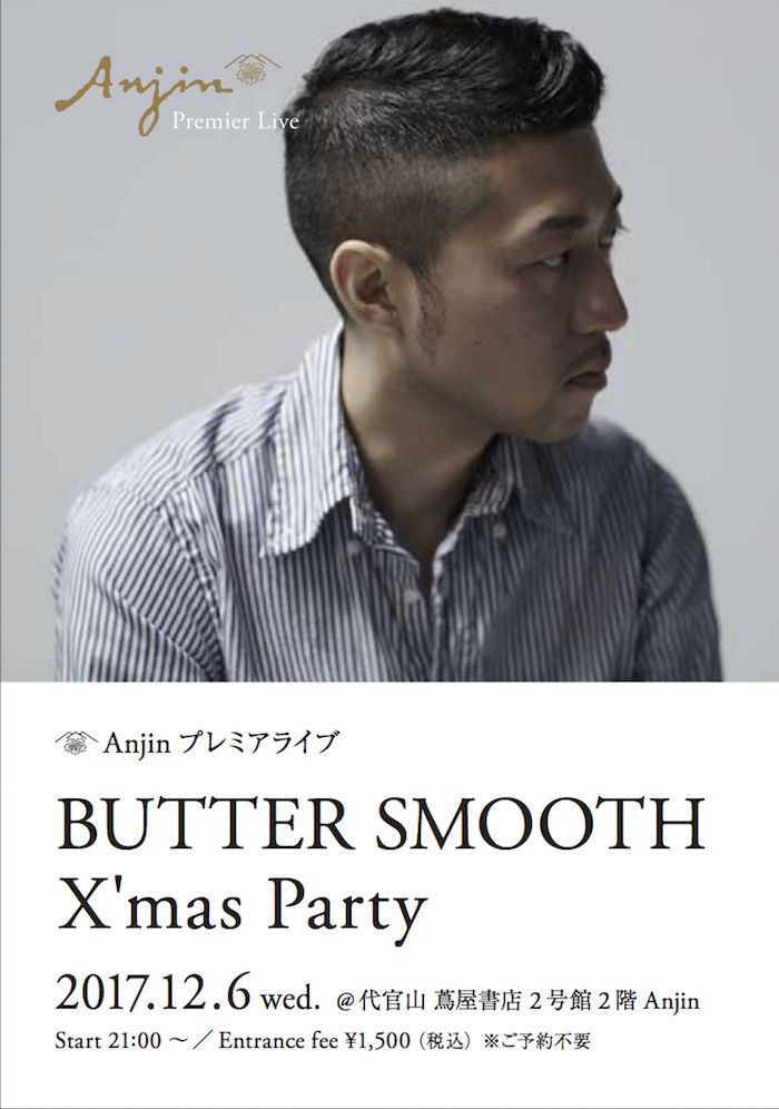 DJ HASEBEがプレミアムな空間を演出。一足早いクリスマスパーティが代官山蔦屋書店「Anjin」にて開催! music171205_djhasebe_4-700x996