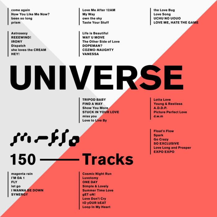 LISA復帰のm-floがオリジナル楽曲150曲を網羅したアルバム『UNIVERSE』を配信! music171220_mflo_1-700x700