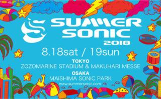 summersonic2018_main