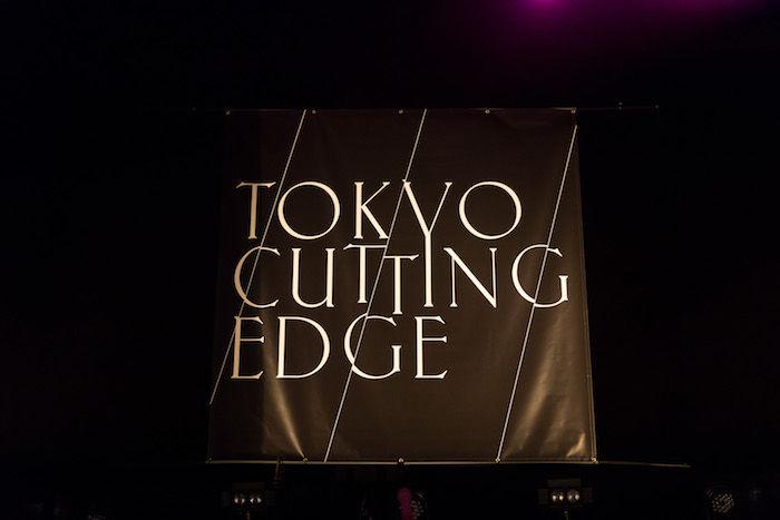 【ライブレポ】「大森靖子」と「TK from 凛として時雨」が<TOKYO CUTTING EDGE Vol.00>で示したお互いへのリスペクト music_cuttingedge_3-700x467