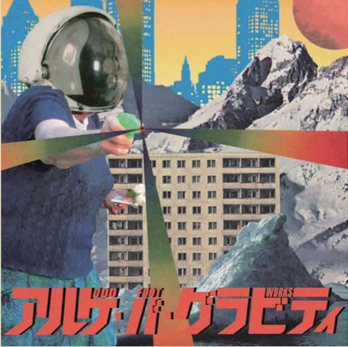 音楽・カルチャーライター三宅正一主宰〈Q2 Records〉始動!踊Foot Works新EPがリリース q2records-1712212-700x699