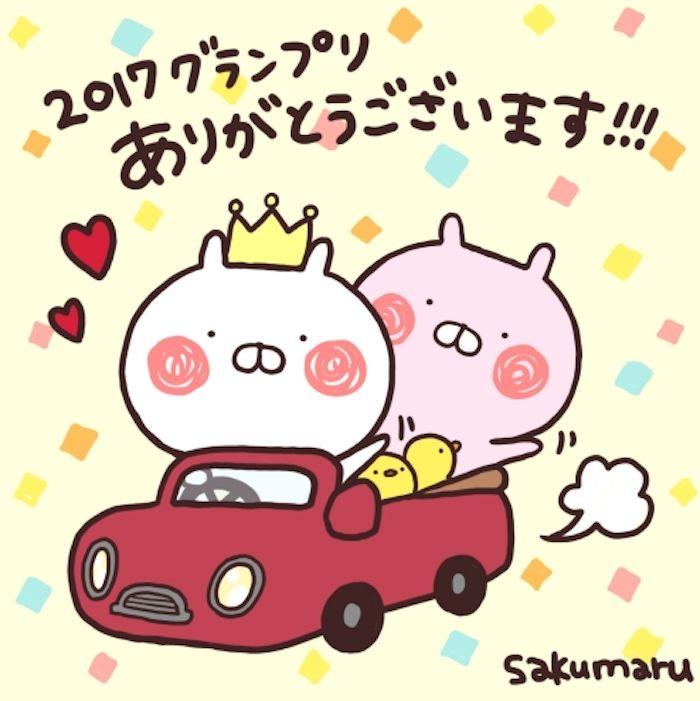"""""""ゆるく、かわいく、時たまシュール""""『うさまる9』が2017年LINEベストスタンプに決定!! sub3-3-700x701"""