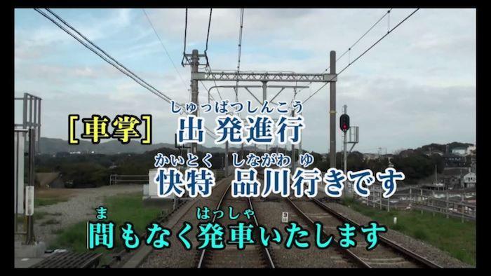 カラオケの背景映像に「マリオ」や「ゼルダ」が!『カラオケJOYSOUND for Nintendo Switch』配信開始 sub7-700x394