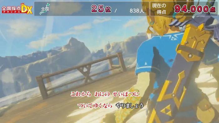 カラオケの背景映像に「マリオ」や「ゼルダ」が!『カラオケJOYSOUND for Nintendo Switch』配信開始 sub8-700x394