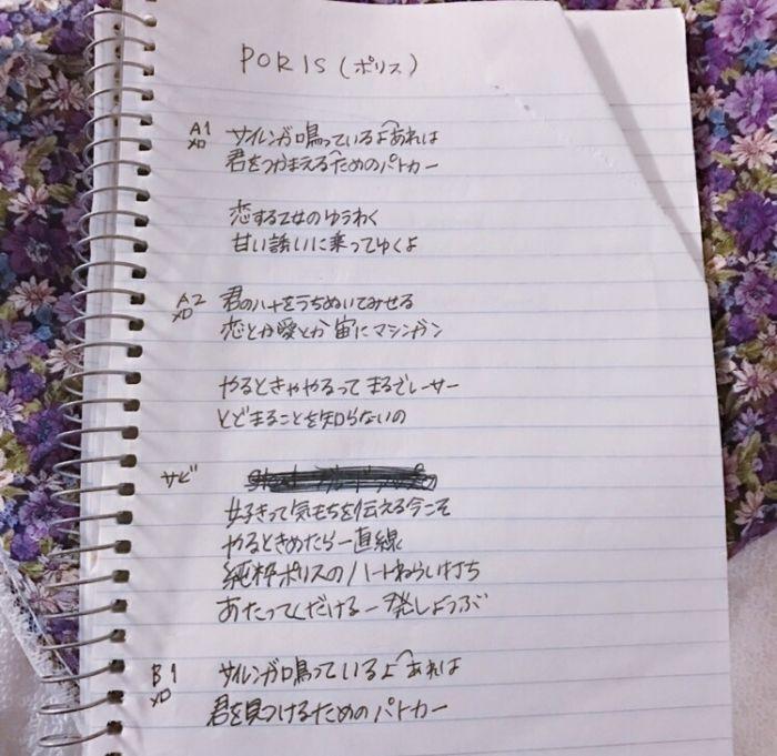 〜兎の201号室〜【年末カウントダウン】 tarawo3-700x681
