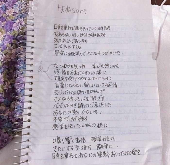 〜兎の201号室〜【年末カウントダウン】 tarawo4-700x679