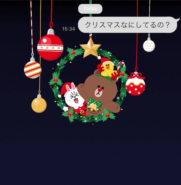 LINE隠し機能「クリスマスなにしてるの?」気になるあの子にラインするチャンス! technology171208_line_1-700x712