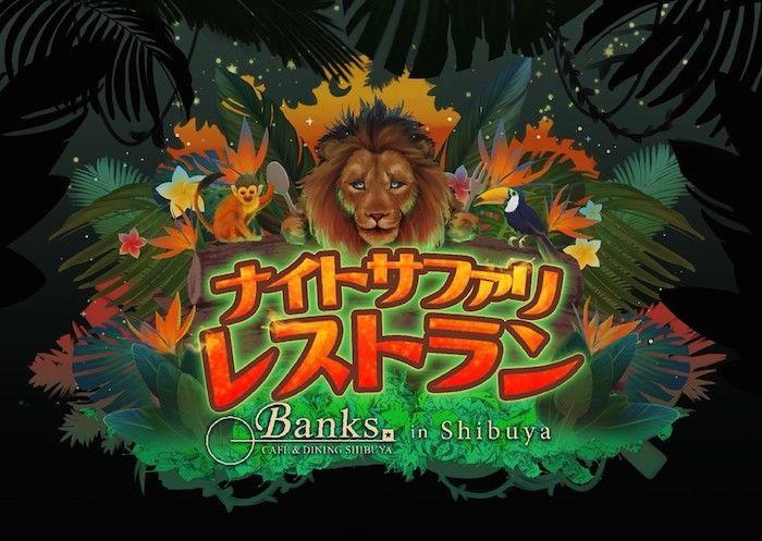 ラジオ番組『Tokyo Brilliantrips』連動!大迫力のフルオーケストラで楽しむ映画『007カジノ・ロワイヤル』などをご紹介! art180125_brilliantrips_3-700x497