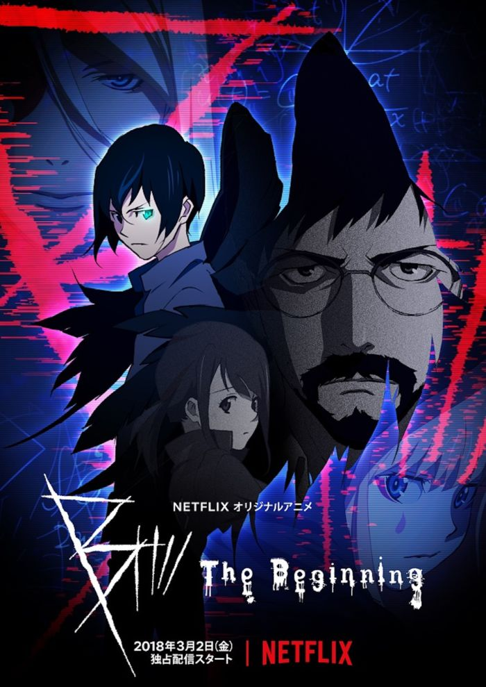 中澤一登×Production I.GによるNetflixアニメ『B: The Beginning』、本予告&キーアートを同時解禁! artculture180126__B_The-Biginning_kawasaki_01-700x989