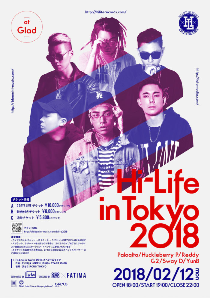ソウルの最新ヒップホップシーンを代表する〈Hi-Lite Records〉の来日ライブが開催が決定! hi-lite-records-180122-700x990