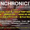 synchro18_2nd_01