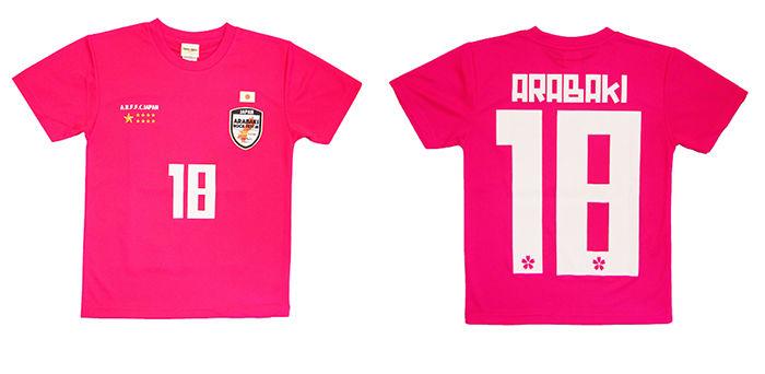 「ARABAKI ROCK FEST.18×GAN-BAN」サッカーTシャツ発売! music180110_arabaki-03-700x342