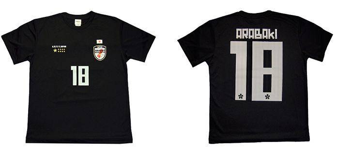「ARABAKI ROCK FEST.18×GAN-BAN」サッカーTシャツ発売! music180110_arabaki-05-700x342