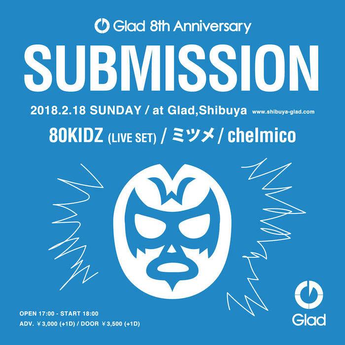 80KIDZが主催する対バン企画「SUBMISSION」 ミツメ、chelmico とのスリーマン公演の開催が決定! music180112_sabmission_01-700x700
