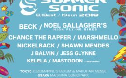 summersonic_main