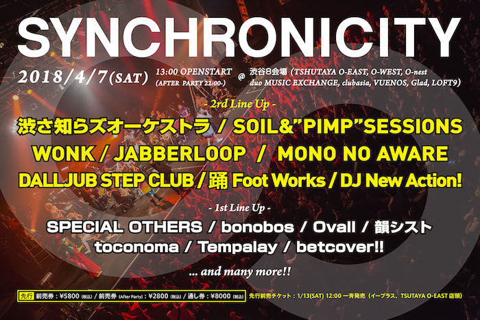 「SYNCHRONICITY'18」第二弾ラインナップ7組を発表!!活動休止中のイベント「New Action!」も一夜限りの復活!! synchro18_flyer_2nd_4_2000-700x467