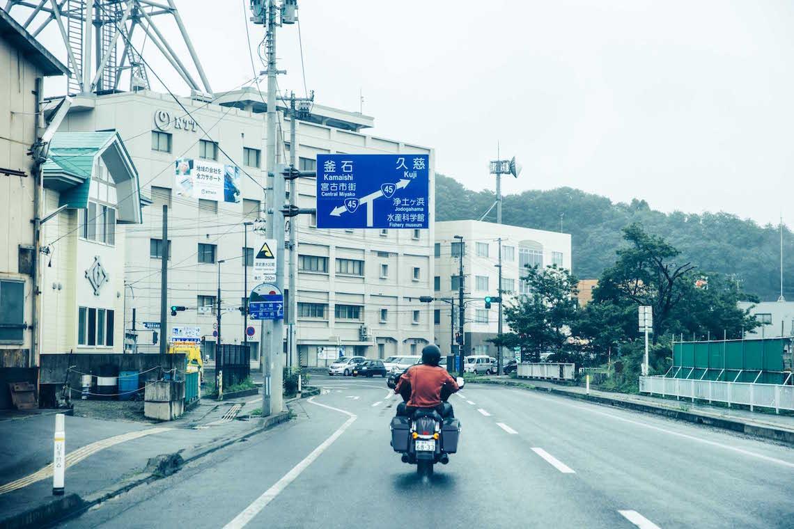 第二回目 BACK IN TOWN takaiwaryo02-18010917