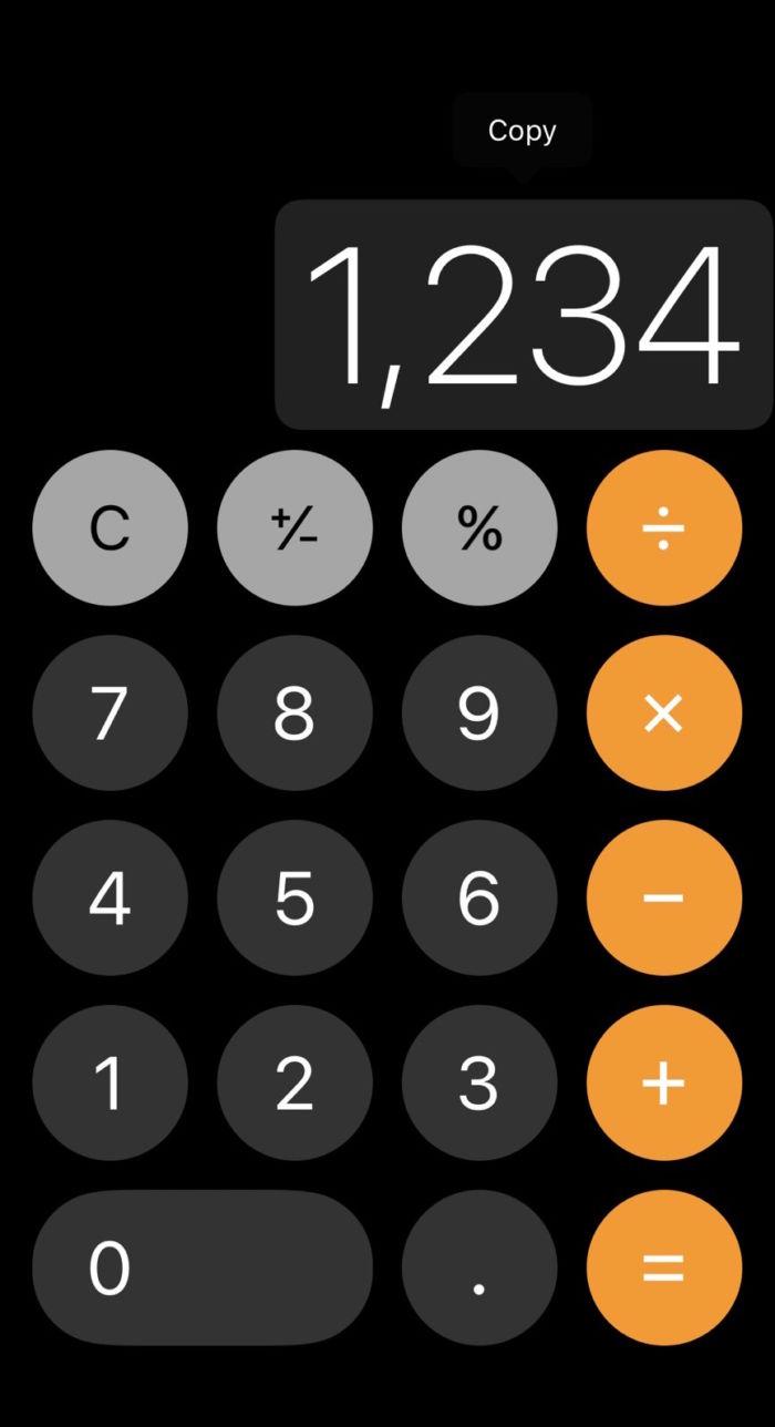 ほとんどの人が知らないiPhone「電卓」の便利機能 technology180115_iphone-calculator_1-700x1288