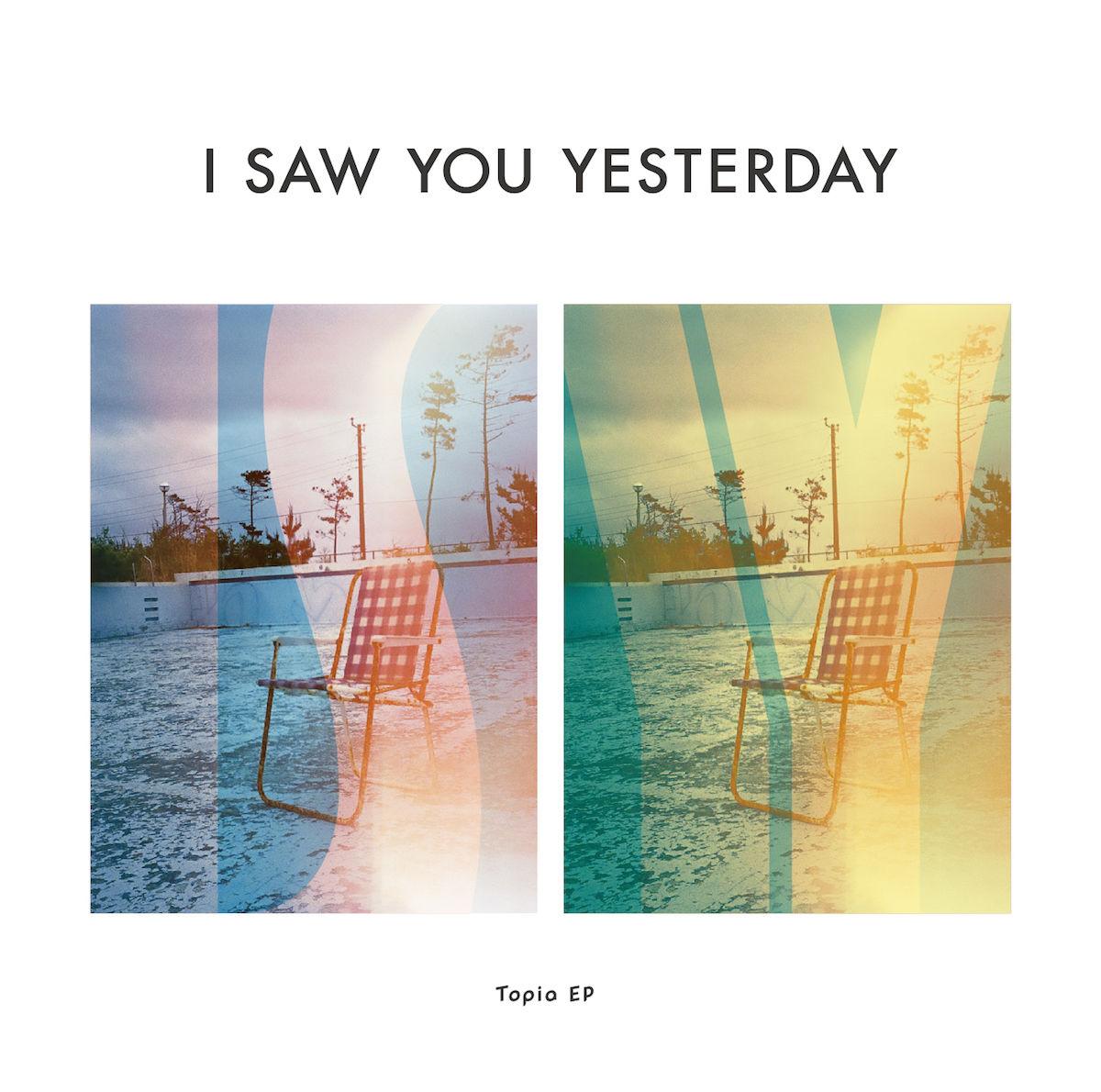 I Saw You Yesterdayが時代に溶け込む理由|注目のインディー・ポップバンドに初インタビュー ISYY-1-1200x1190