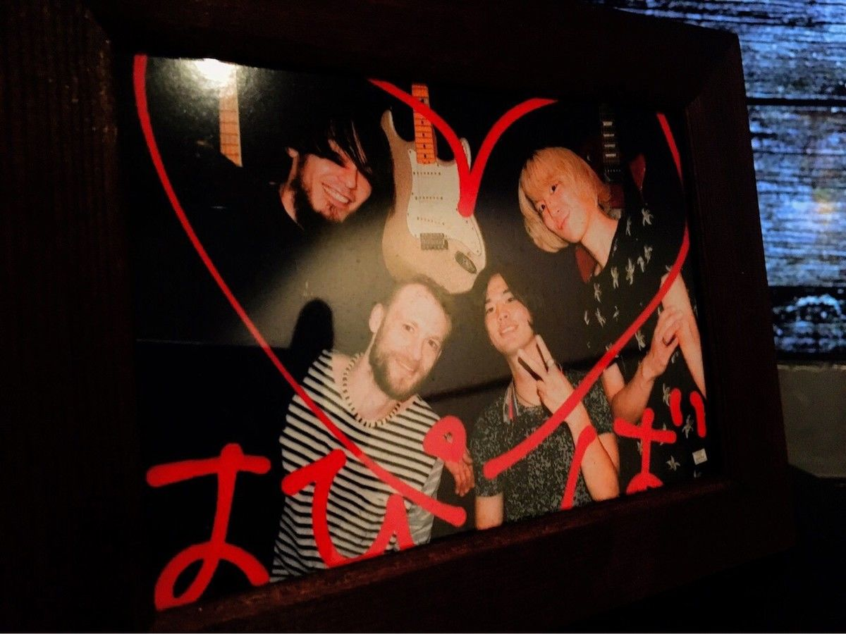 <W.O.O>出演の新鋭バンドが捉える、カルチャーと音楽の関係性 Newspeak2-1200x900