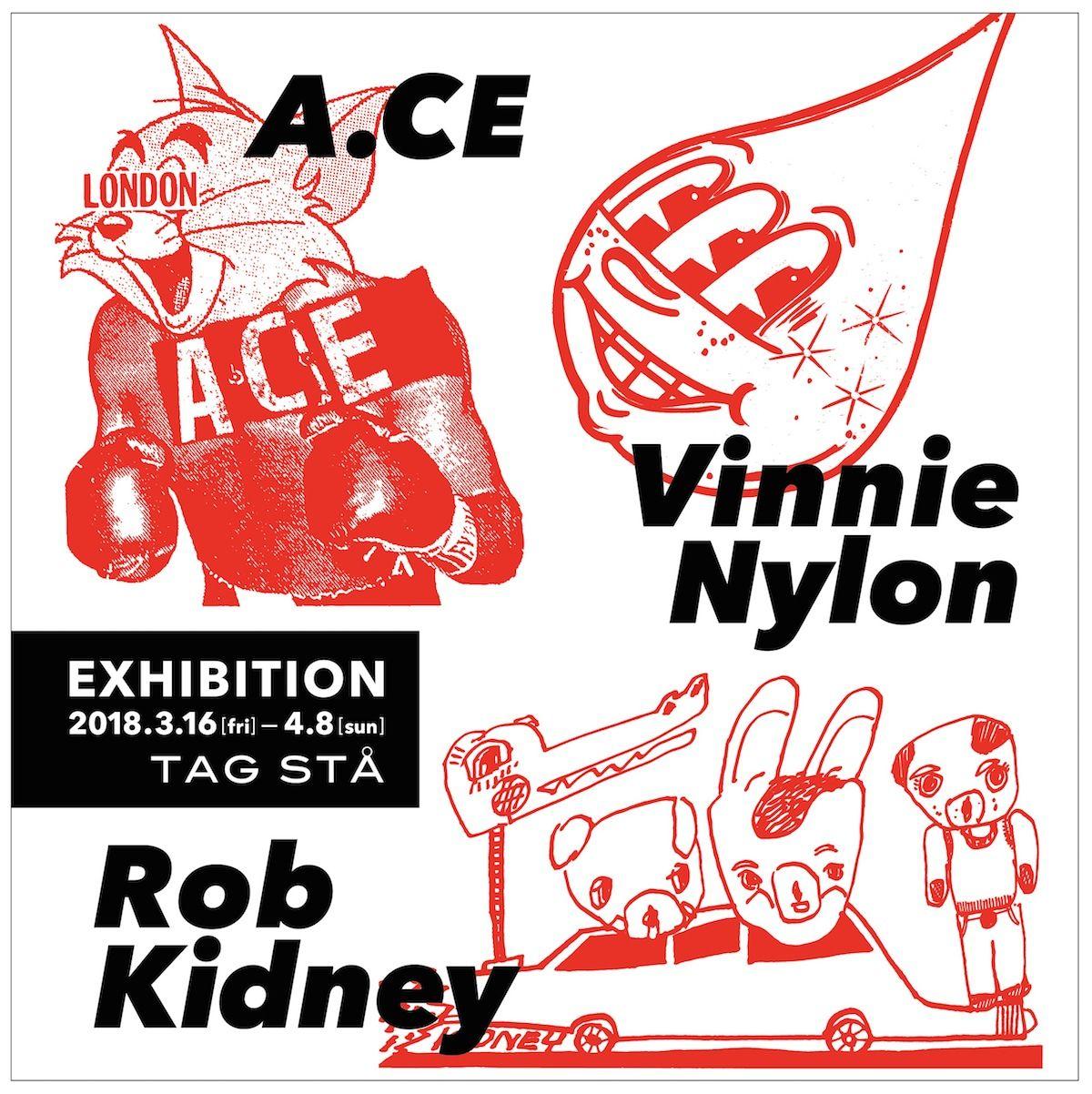 いまロンドンをはじめ世界が注目するアーティスト3人による展覧会が福岡で開催! art180216_tagsta_1-1200x1202