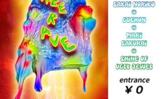 free-rave