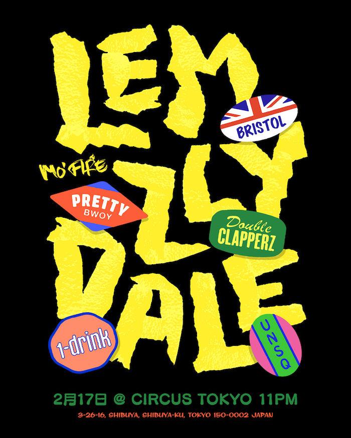 UKグライムの重要人物、レムズリー・デイル初ジャパンツアーが開催! music180212_lemzlydale_1-700x875