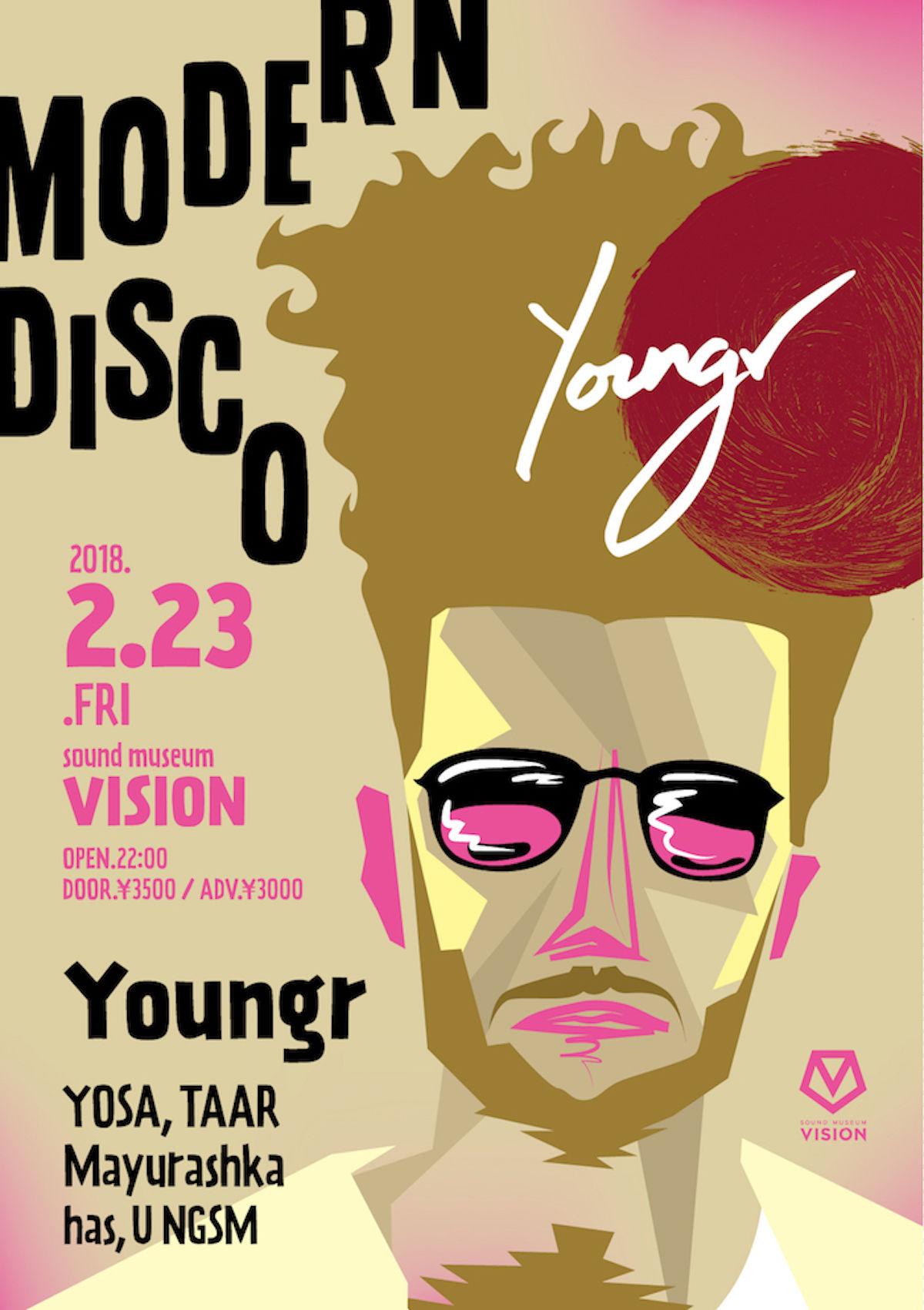 UKのSSW・プロデューサーのYoungrがVISIONの人気パーティーMODERN DISCOに初来日出演! music180214_moderndisco_04-1200x1701