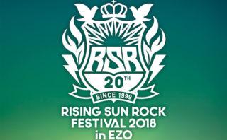 RSR2018