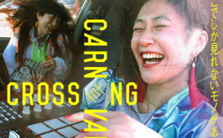 CROSSING CARNIVAL'18