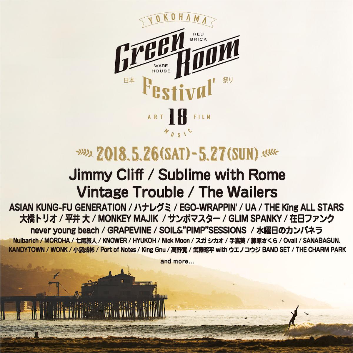 【インタビュー】ニック・ムーン(KYTE)が語る、ソロアルバム『CIRCUS LOVE』や日本に対する思い music180227_greenroom_3-1200x1200