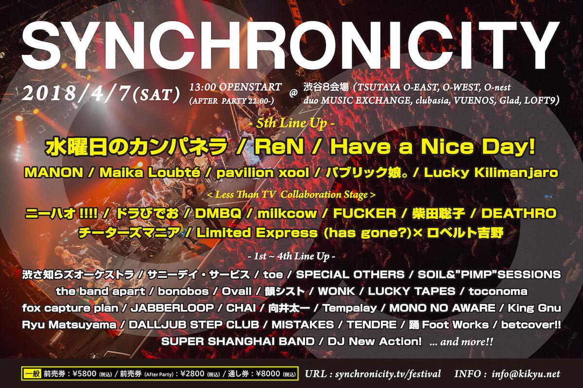 <SYNCHRONICITY'18>第五弾ラインナップで、 水曜日のカンパネラ、ReN、Have a Nice Day!ら17組発表! Less Than TVとのコラボ・ステージも決定!! music810222_synchronicity_01-1200x800