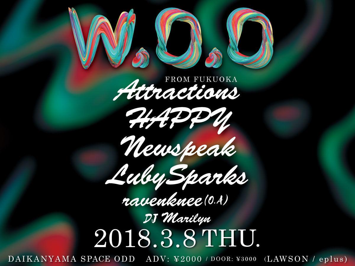 <W.O.O>出演の新鋭バンドが捉える、カルチャーと音楽の関係性 woocinra-1200x900