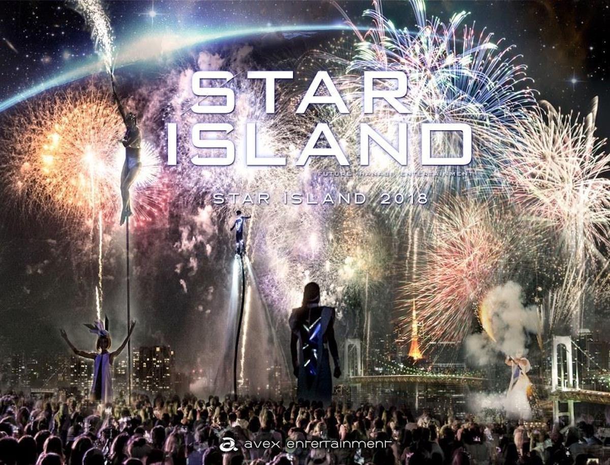 花火×3Dサウンド×最先端テクノロジー×パフォーマンス!未来型花火エンターテインメント<STAR ISLAND 2018>開催! art180313_starisland_4-1200x916