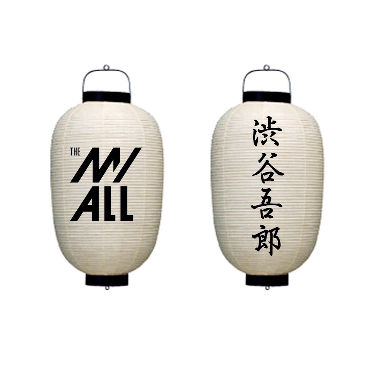 """「音楽」「アート」「社会」をひとつに繋ぐ""""カルチャーのショッピングモール""""「THE M/ALL」初開催決定 artculture180320_themall0526_6-1200x1200"""