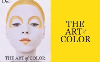 ディオール アート オブ カラー展