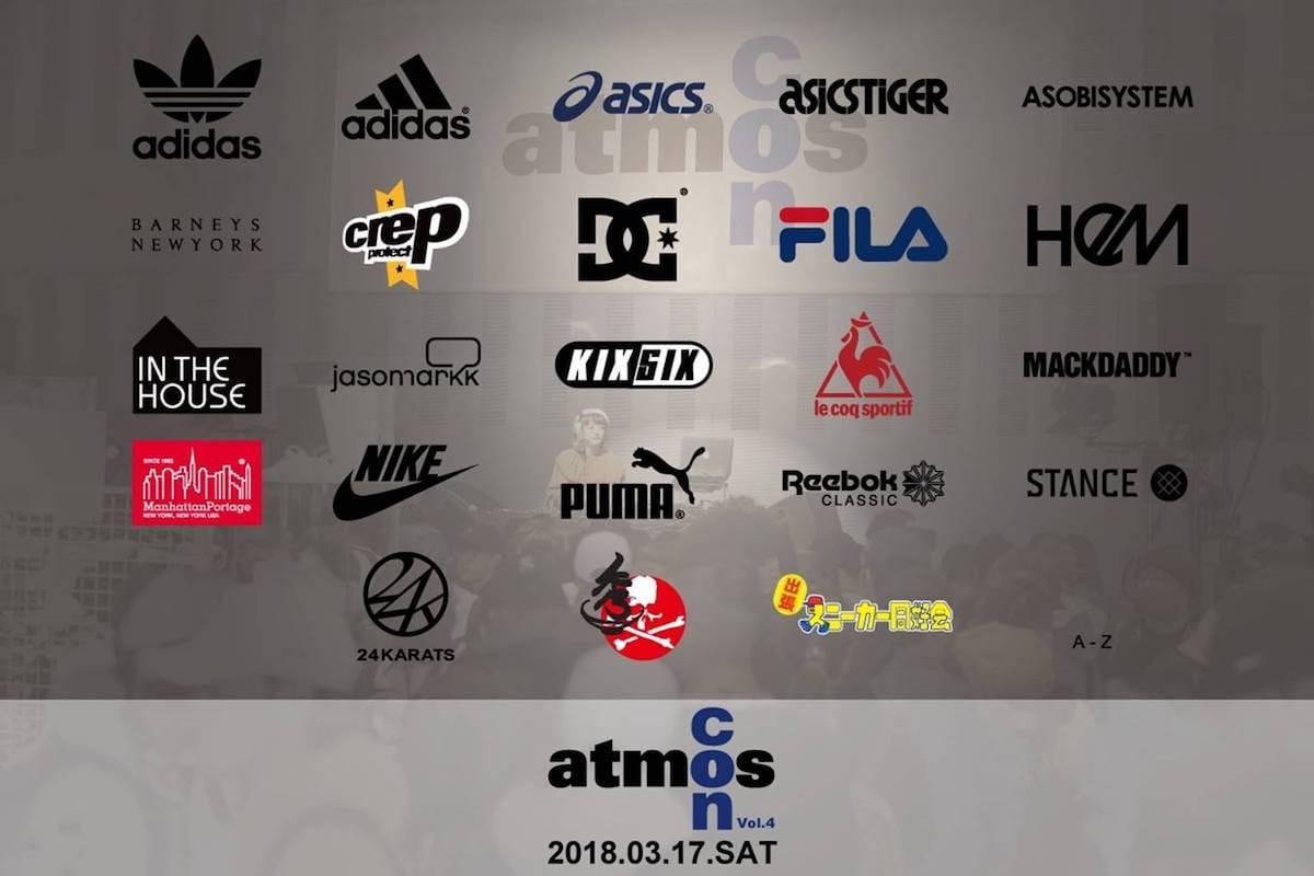 スニーカーコンベンション<atmos con Vol.4>開催!プーマ特設ブースでは新作スウェードハートEP購入でシューレースリボンがプレゼント! fashion180315_atmos_1-1-1200x800