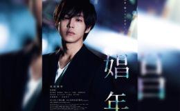 film180309_syounen_1
