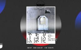 music180302-boilerroom-seeda