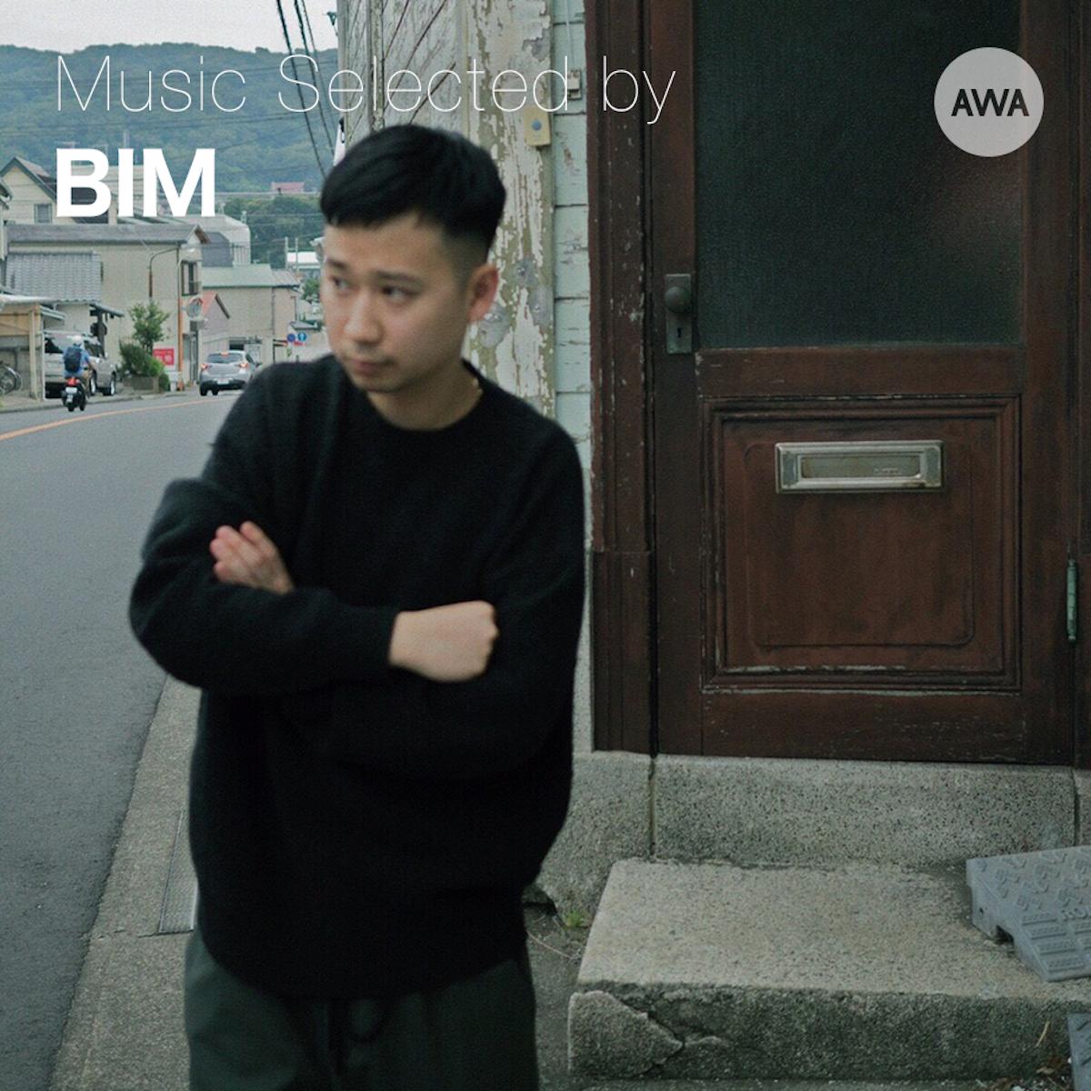 BIMがAWA公式アカウントにて「朝、視界がボヤけてるところから一日の始まりにかけて聴きたい」プレイリストを公開! music180306-bim