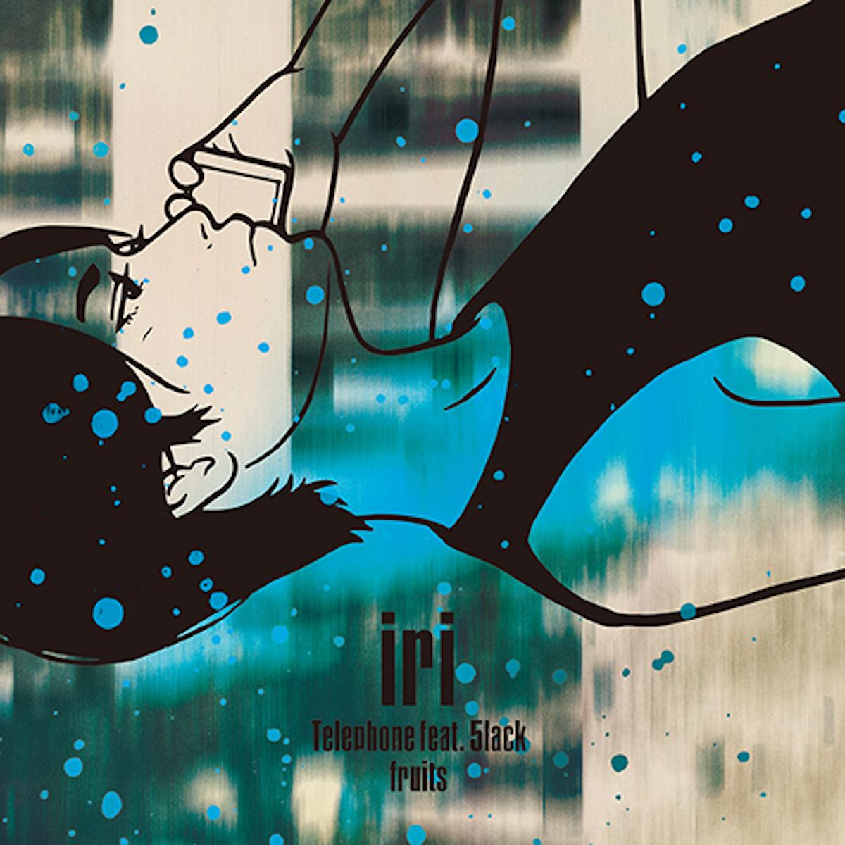 iriが待望の初アナログ盤を5lackとの共演曲でリリース!ジャケットはKYNEが手がけ好評だったEP「life ep」を7インチにリメイク! music180307-iri-1