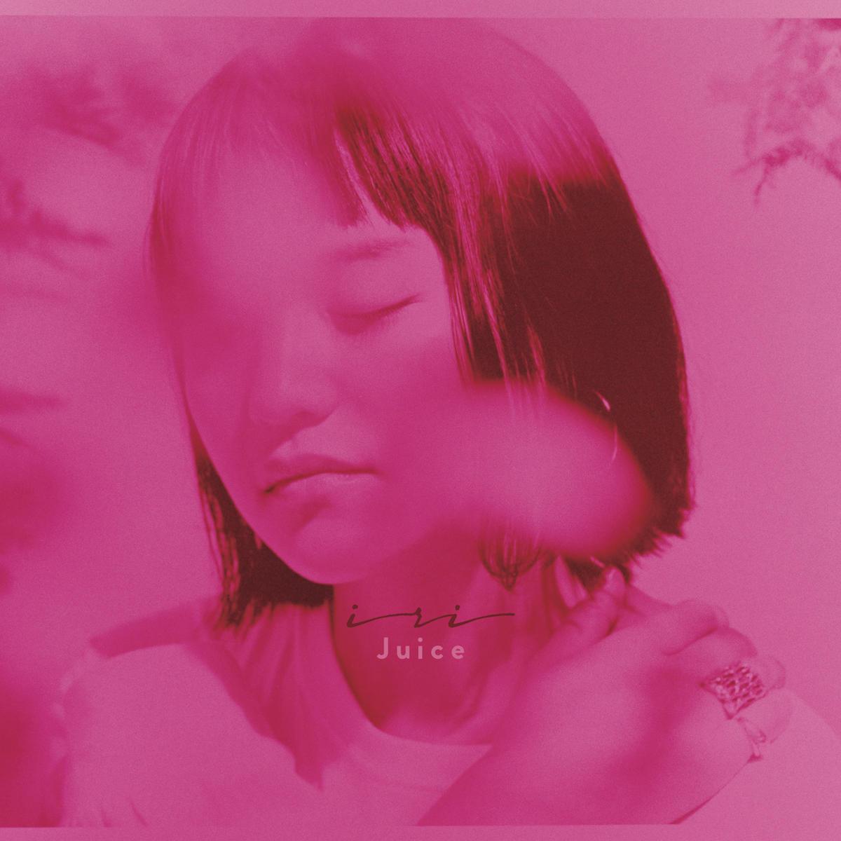 iriが待望の初アナログ盤を5lackとの共演曲でリリース!ジャケットはKYNEが手がけ好評だったEP「life ep」を7インチにリメイク! music180307-iri-3