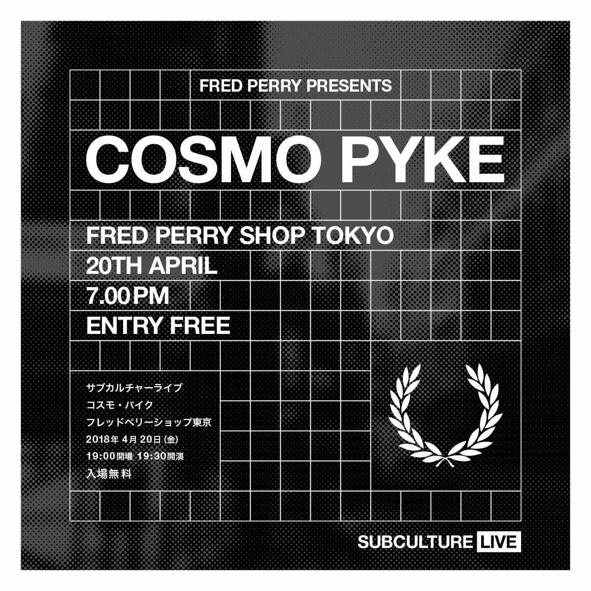 コスモ・パイク、入場無料フレッドペリーインストアライブに出演!サウスロンドン音楽シーン最前線を体感しよう! music180313_cosmopyke_1-1200x1200