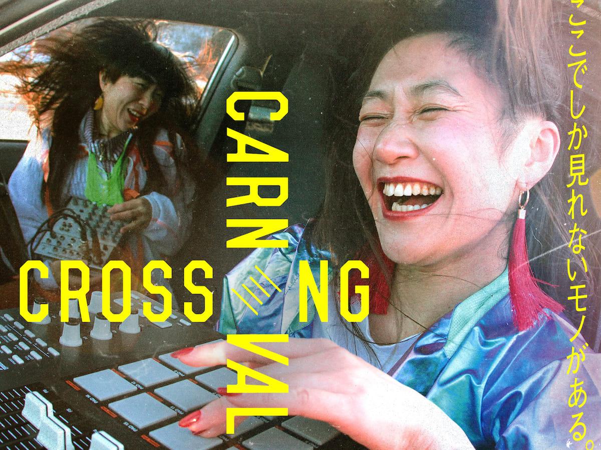 <CROSSING CARNIVAL'18>第5弾でDADARAY、Emerald、志磨遼平ら追加!コラボ&スペシャルライブ詳細も続々! music180313_crossingcarnival_1-1200x900