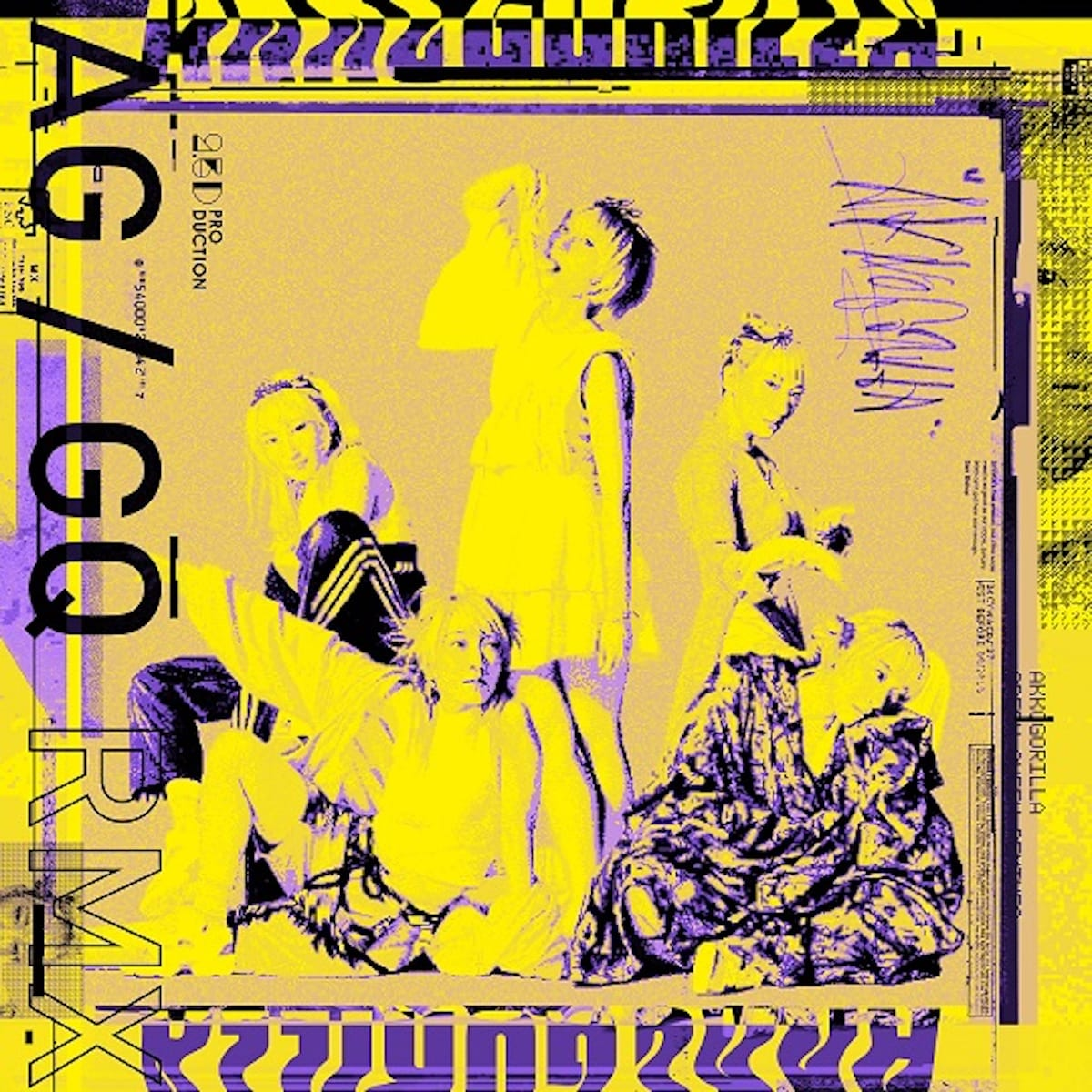 "SpotifyのCMで話題のあっこゴリラ""ゲリラ × 向井太一""が80万回再生を突破!okadadaによる新Remixも配信スタート! music180315_akkogorilla-1200x1200"