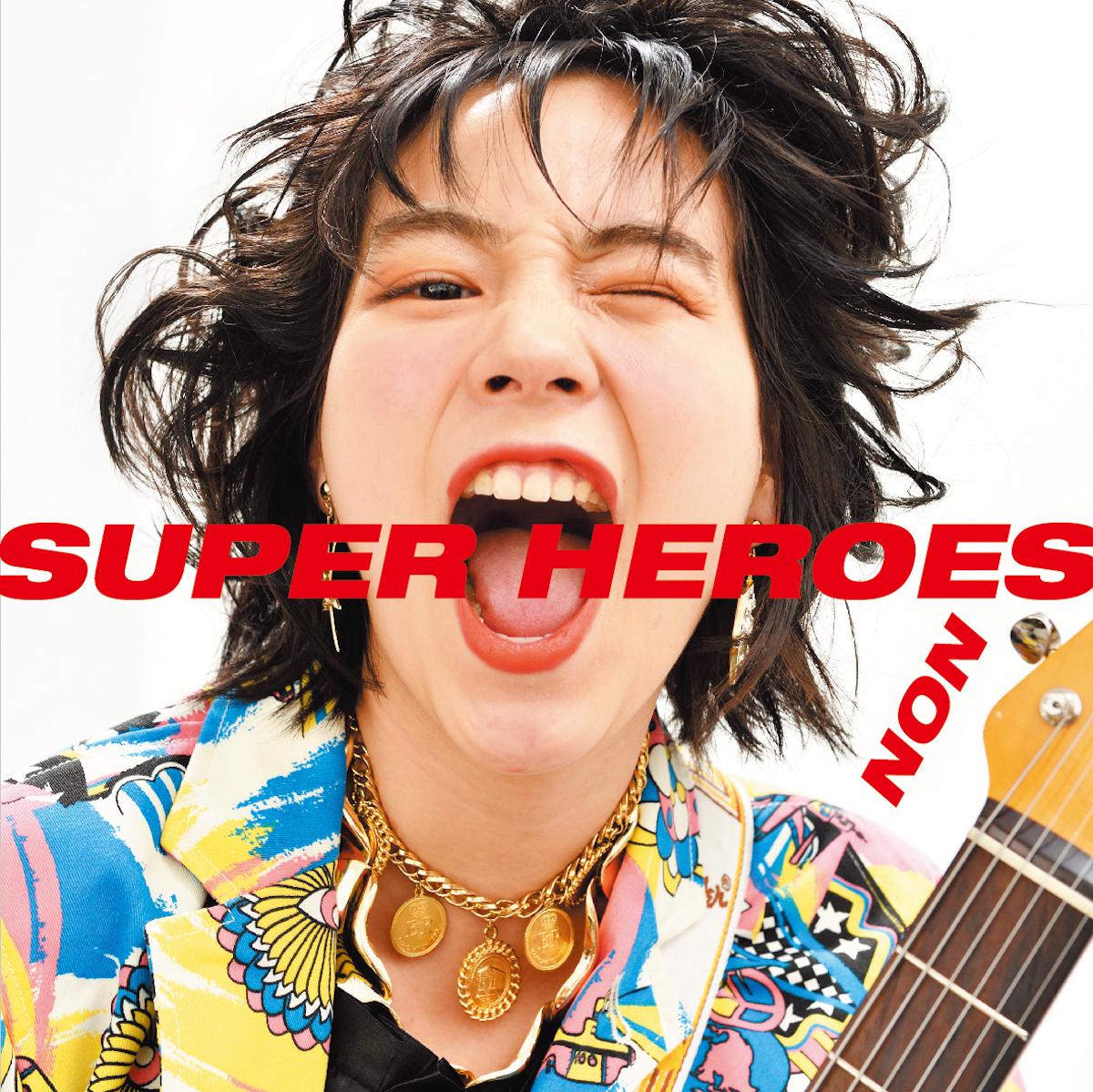 のん、1stアルバム『スーパーヒーローズ』リリース決定!発売前日&個展最終日に初ワンマンライブも決定! music1803226_nondesu_1