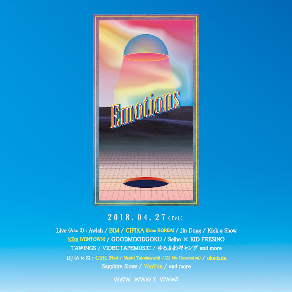 <Emotions>第2弾出演アーティストが発表!CIFIKAやkZm、BIM、okadada、YonYon、CYKの6組 music180322_emotions_www_2-1200x1200