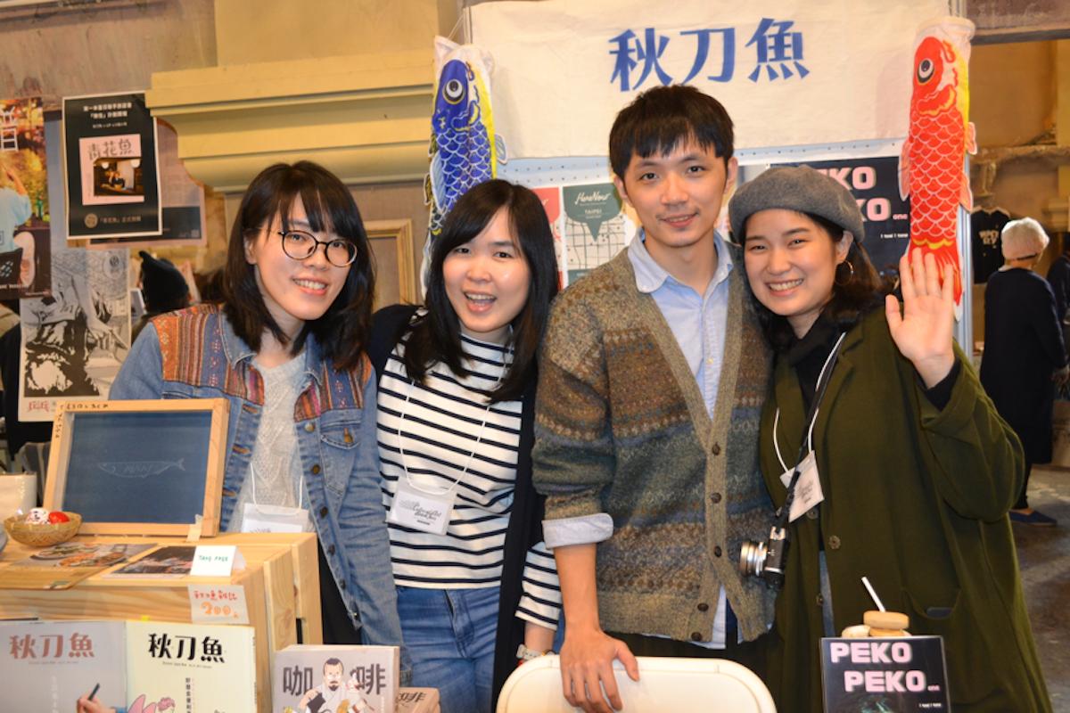 台湾で開催されたアート・カルチャーの祭典、第2回Culture & Art Book Fair in Taipei(CABF)で出会った台湾注目のクリエイターたち pickup180302_CABF_02-1200x800