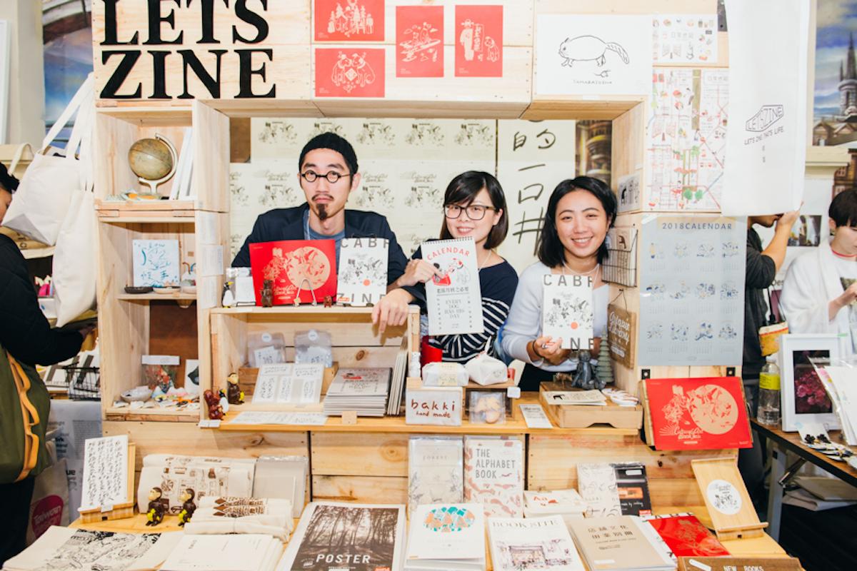台湾で開催されたアート・カルチャーの祭典、第2回Culture & Art Book Fair in Taipei(CABF)で出会った台湾注目のクリエイターたち pickup180302_CABF_04-1200x800